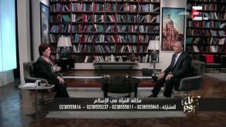 سعد الدين الهلالي: الرقية الشرعية تصلح لغير المسلم