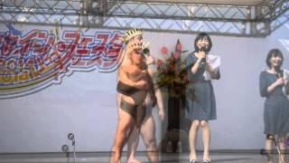 あかつ いわきサンシャイン・フェスタ 舞踊祭、グルメ、物産展.