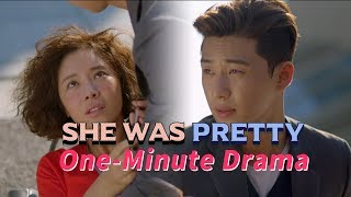 "[One-Minute Drama] Park Seo Joon & Hwang Jung Eum ""She Was Pretty"""