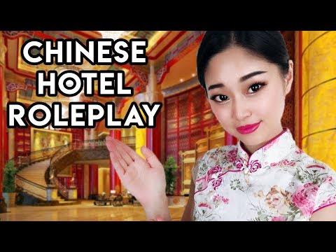 [ASMR] Shanghai Check-In Roleplay
