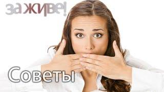 видео Чем пахнет женщина юрист