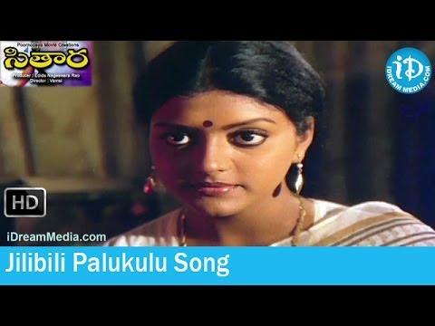 Jilibili Palukulu HD Song - Sitara Movie   Bhanupriya   Suman   Vamsy   Ilaiyaraaja