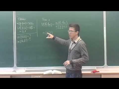 Как рассчитать концентрацию раствора в процентах