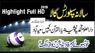 "Sport Gala 2019 Highlight By ""Nomi Media & Co"" Full HD Movie"