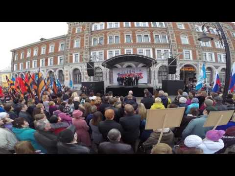 Митинг Вместе против террора в Нижнем Новгороде