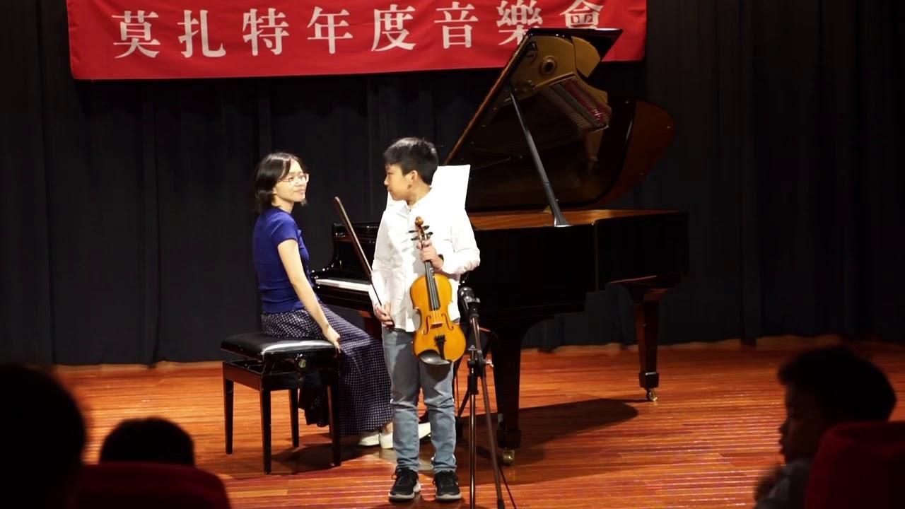 黎丁.a小調小提琴協奏曲 - YouTube