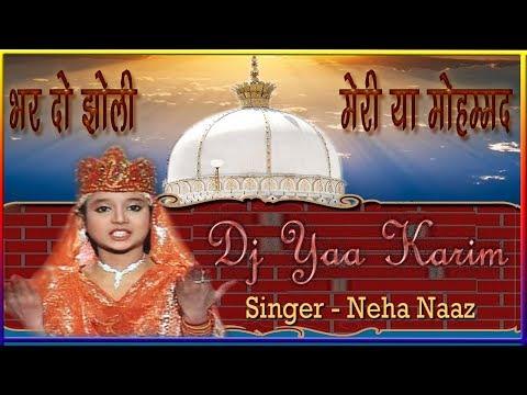 Bhar Do Jholi Meri Yaa Mohammad Qwwali Neha Naaz 2018 DJ Yusuf khan || Dj Yaa Karim ||