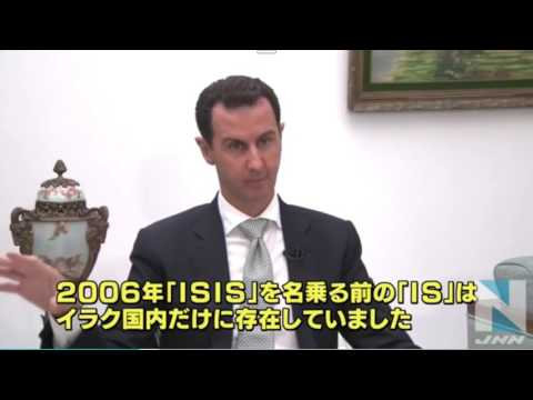 President Bashar al-Assad interview on Astana [Kazakhstan] talks to Japanese TV
