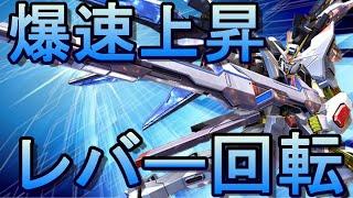 【EXVS2実況】レバーぐるぐるで上昇速度アップ!【ストライクフリーダム】