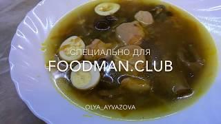 Грибной суп с курицей и перепелиными яйцами