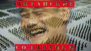 Солдатики: суровая канадская армия и средневековье