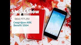 Смартфон ARK Benefit S504. Shop & Show (Электроника)