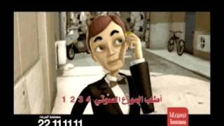 Halim vous présente Samma3ni