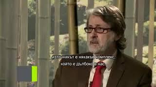 Интервю с Василиоу Кристо, фасилитатор в Инсайт thumbnail