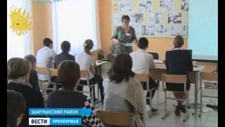 Уроки для учителей. В селе Мустафино прошли мастерклассы для преподавателей татарского языка