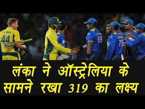 Champions Trophy 2017: Australia to chase 319 runs against Sri Lanka | वनइंडिया हिंदी