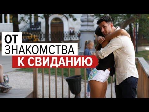 московский поцелуй сайт знакомств