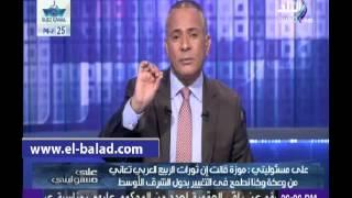 بالفيديو.. أحمد موسى يكشف سبب انزعاج الشيخة موزة