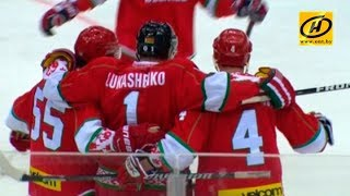 Хоккейная команда Президента Беларуси отмечает двадцатилетний юбилей