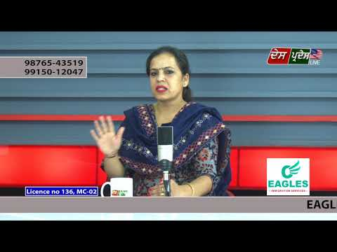 Des Pardes Live With Eagles Immigration Services 20 April 2018
