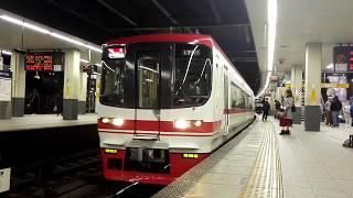 「遂に、舞木へ!ありがとう1703F」名鉄1703F一部特別車特急中部国際空港行き、金山駅発車
