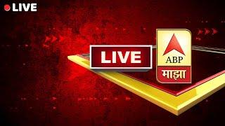 Top Marathi News On ABP Majha   Maharashtra News Live   ABP Majha LIVE