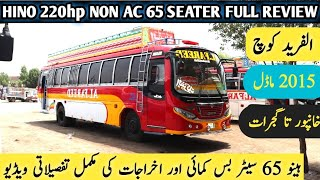 Hino 220Hp Non-Ac Bus Expenses and Earning Detailed video | How Much Proft ? | Earnng ?
