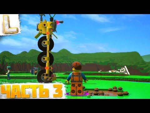 The LEGO Movie 2 Videogame ➤ Прохождение #3 ➤ КРАФТ И ПОСТРОЙКА ГОРОДА!!