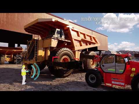 Работа на открытых горных предприятиях - MINING SOLUTIONS (RU)
