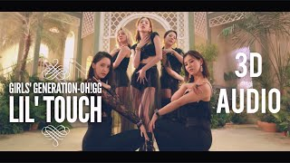Girls' Generation-Oh!GG (소녀시대-Oh!GG) - 'Lil' Touch (몰랐니)' 3D Audio [Use Headphones]