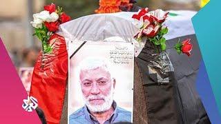 تشييع جثمان أبو المهدي المهندس في مدينة البصرة | أخبار العربي