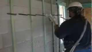 Новый метод утепления стен из шлакоблока(Строительный портал Шлакоблоки.рф., 2014-07-01T07:10:03.000Z)