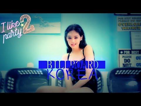 Download Top 20 Billboard Korea Kpop Hot 100 January 2019 4th Week