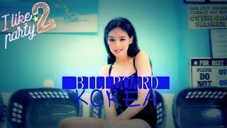 TOP 25 BEST K-POP SONGS  BILLBOARD KOREA CHARTS (November 24, 2018) 