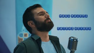 Hadi Kazemi - Fatehe xeyber - Qedirxum bayramina ozel - 2020 (Video)
