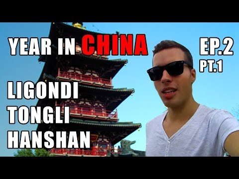 YEAR in CHINA Ep.2 pt.1 | SUZHOU Ligongdi, Tongli, Hanshan Temple during Chinese Mid-Autumn Festival