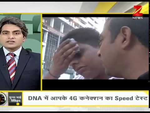 DNA: All you need to know about Internet speed scam