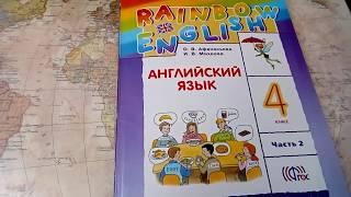Unit 6, Step 1, Ex. 7 ГДЗ. 4 класс. Учебник Rainbow English. 2 часть