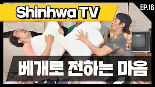(경) 신화 데뷔 20주년 기념 (축) ♥ #신화방송 전편 몰아보기 ♥ 8/6부터...