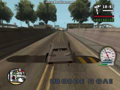 небольшой обзор GTA SA Хасавюрт