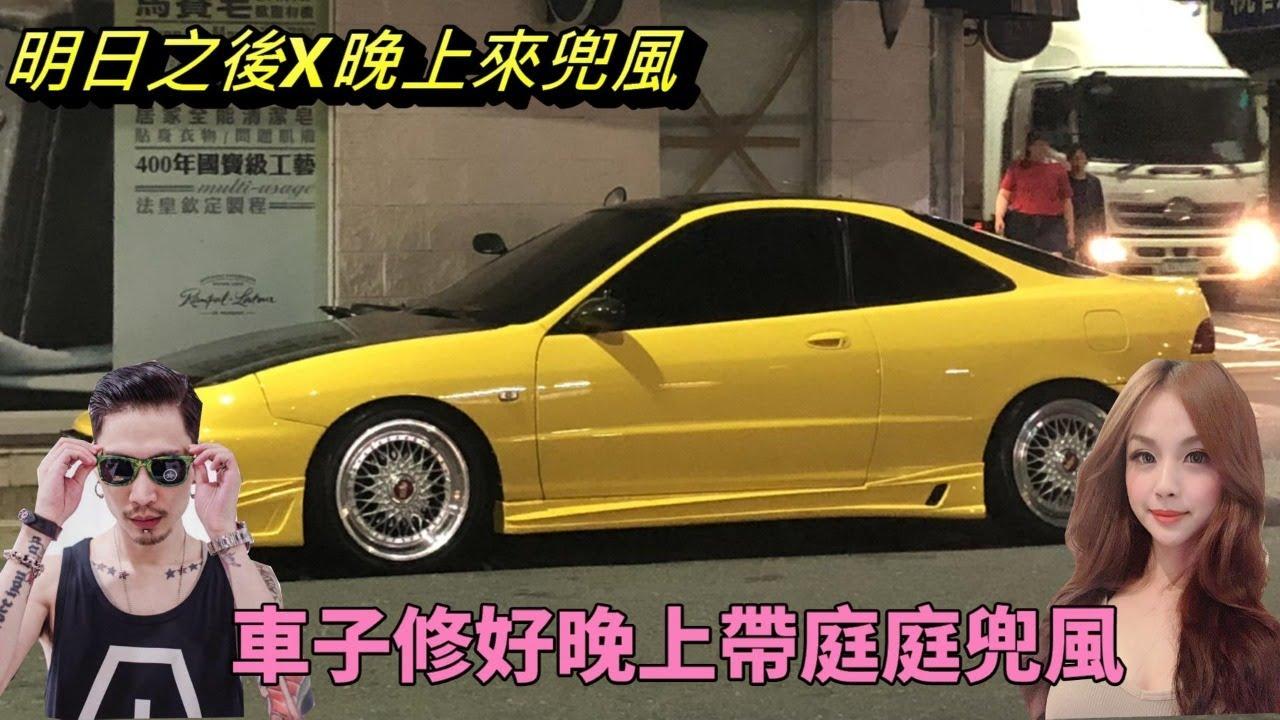 EP.471【#明日之後#LifeAfter#惡靈古堡】🚖車子修好晚上帶庭庭兜風~
