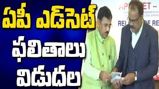 AP EDCET Results 2019 Released By Chairman Vijaya Raju || Vijayawada || Bharat Today