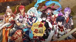 DMM GAMES『一血卍傑-ONLINE-』【海賊】ガシャドクロ(声:保志総一朗、絵:双葉はづき)が新登場!親愛度キャンペーンの開催も!