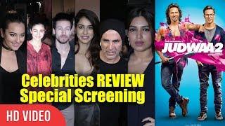 Judwaa 2 review   bollywood celebrities watching judwaa 2   judwaa 2 night show special