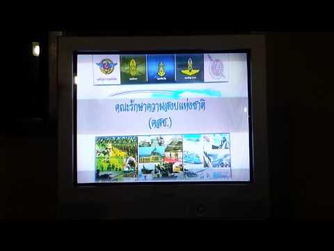 Thai coup d'etat #12 - 2014, patriotic music
