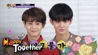 Gi Kwang is the Most Handsome Man in Asia. But Kang Daniel Placed 18th?! [Happy Together Ep 531]