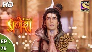 Vighnaharta Ganesh - Ep 79 - Webisode - 12th December, 2017