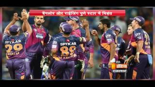 Download Video VIVO IPL 10 2017 | Royal Challengers Bangalore vs Rising Pune Supergiant | Preview | RCB Vs RPS MP3 3GP MP4