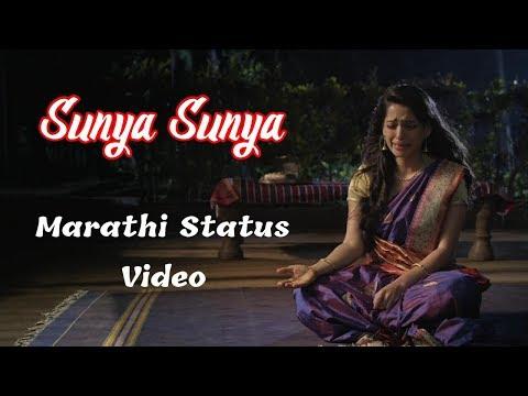 Sunya Sunya | Timepass 2 | Marathi Status Video | AKStatus.com