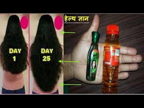 Baal Badhane ke Tarike - बालो को 5 मिनट में 2 इंच लम्बा करने का सबसे असरदार तरीका - Hair Growth